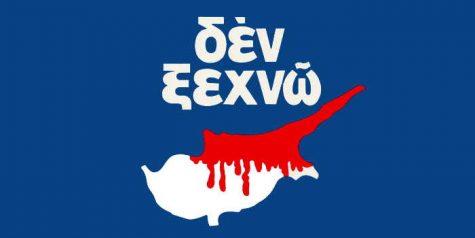 1974- Cyprus